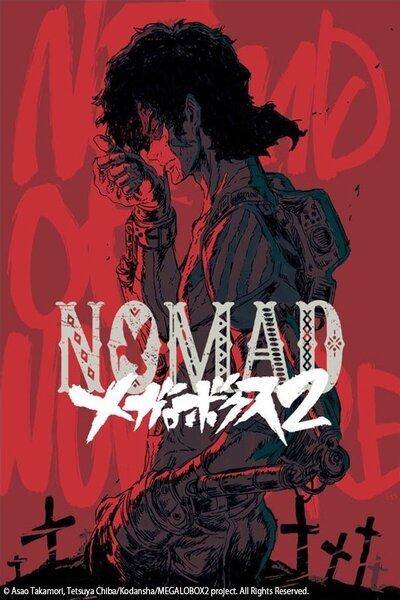 دانلود زیرنویس فارسی فصل دوم انیمه بهاری (2021) Nomad: Megalo Box 2