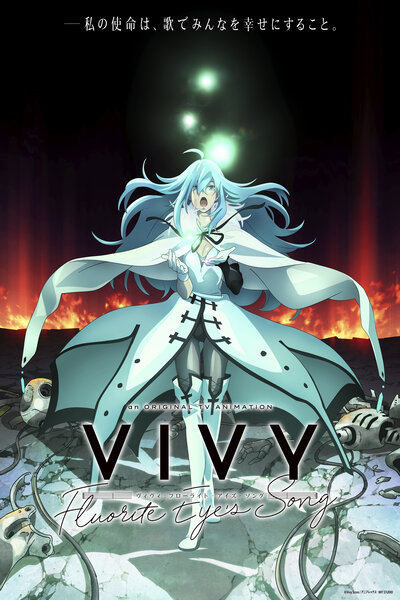 دانلود زیرنویس فارسی انیمه بهاری (2021) Vivy: Fluorite Eye's Song