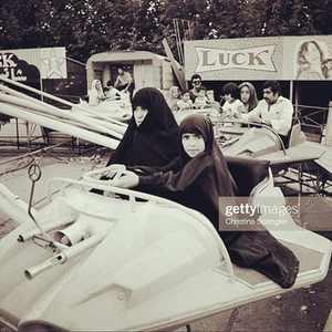عکس قديمي از پارک ارم تهران سال 58