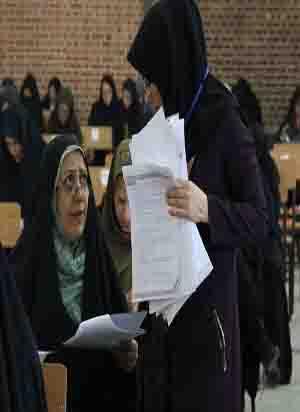جزییات برگزاری دوره مهارت آموزی دانشگاه فرهنگیان در سال 1400