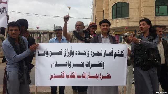 صلحجویی بهائیت در یمن