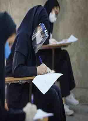 سرانجام برگزاری امتحانات دانشآموزان در کرونا
