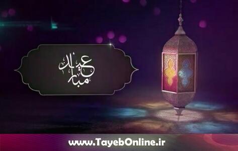 پروژه اماده رایگان افترافکت ماه رمضان