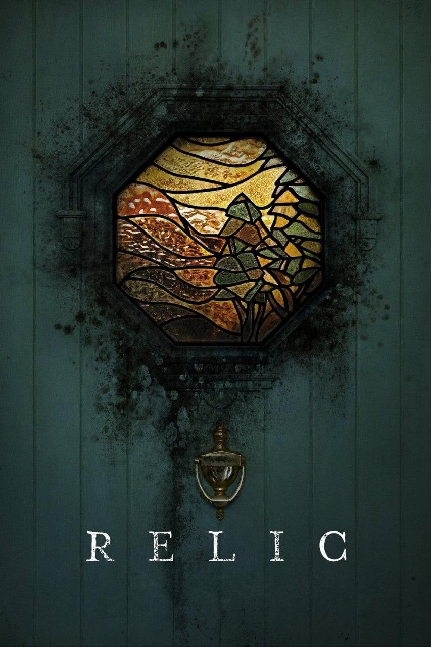 دانلود فیلم درام (Relic (2020 با زیرنویس فارسی چسبیده