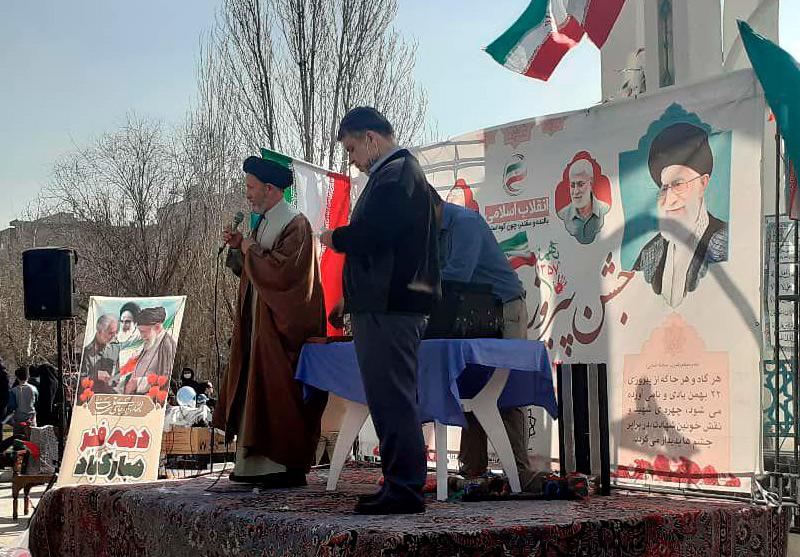 برگزاری جشن پیروزی انقلاب اسلامی