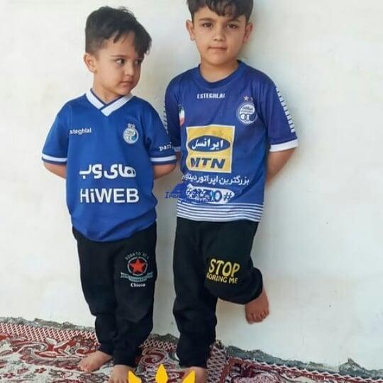 هواداران آبی پوش تاج ایرانم