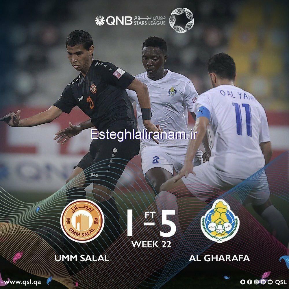 هفته 22 لیگ قطر با لژیونر ها