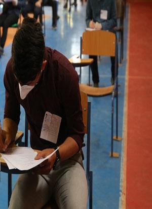 شرایط شرکت در آزمون مدارس نمونه دولتی اعلام شد