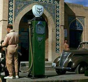 پمپ بنزين در زمان هاي دور در ايران