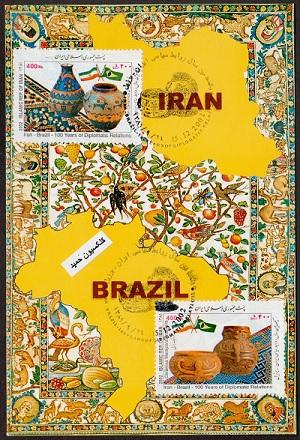 برزیل (11).jpg (300×440)