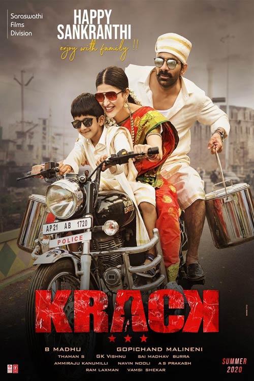 دانلود فیلم هندی کرک Krack 2021 با دوبله فارسی