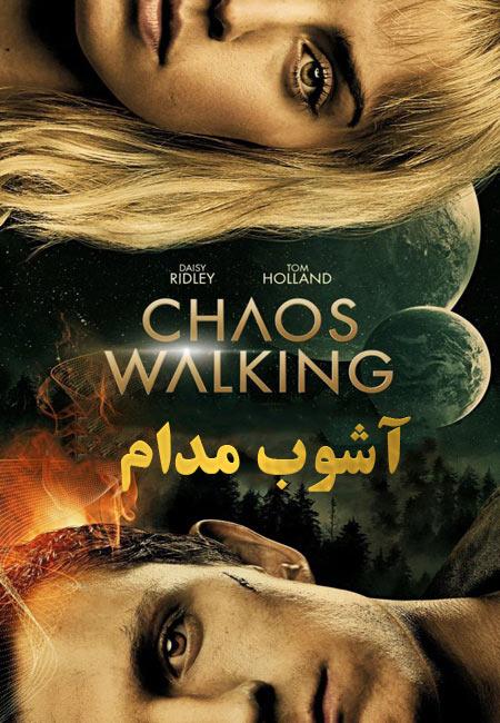 فیلم آشوب مدام دوبله فارسی Chaos Walking 2021