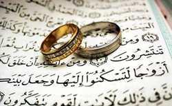 آيا مي توانم با خواهر زنم ازدواج کنم؟
