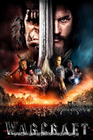 دانلود فیلم وارکرافت Warcraft: The Beginning 2016 با دوبله فارسی
