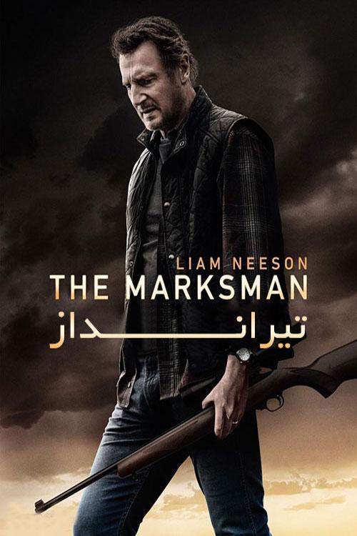 دانلود فیلم تیر انداز The Marksman 2021