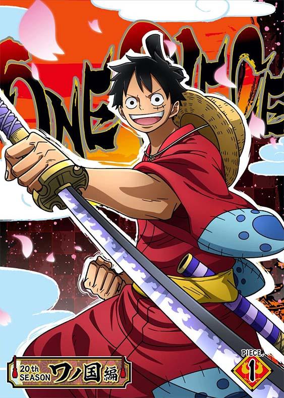 دانلود قسمت 971 انیمه وان پیس One Piece با زیرنویس فارسی
