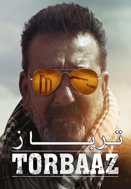 دانلود فیلم ترباز دوبله فارسی Torbaaz 2020