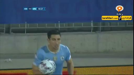 خلاصه بازی شیلی 1-0 اروگوئه