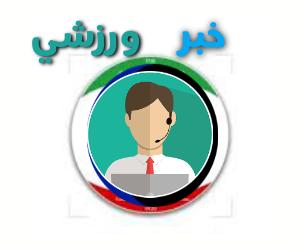 ماموریت الشرطه