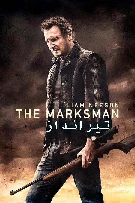 فیلم تیرانداز دوبله فارسی The Marksman 2021