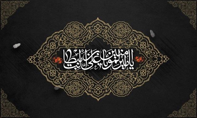 عزاداری شب دوم مراسم شهادت امام علی(ع)1400-هیئت مذهبی محبان الرقیه(س)بیلند
