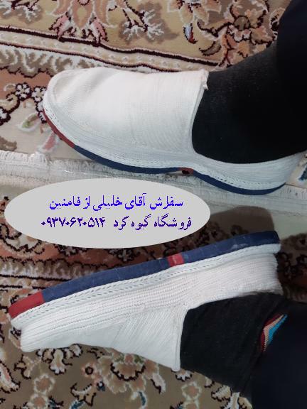 سفارش آقای خلیلی از فامنین استان همدان