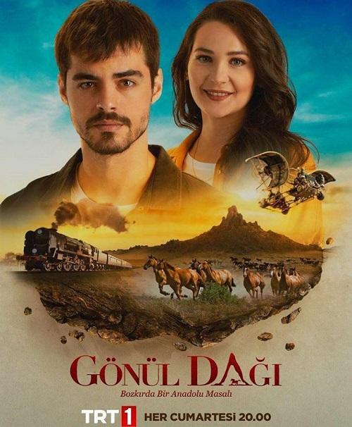 دانلود سریال ترکی  کوه دل