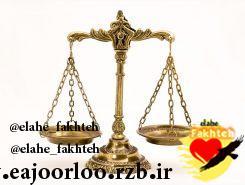 بجای قضاوت همدیگر را درک کنیم و همدل باشیم