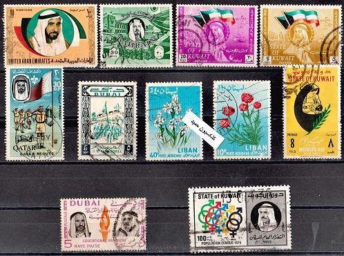 عربی (1).jpg (498×370)