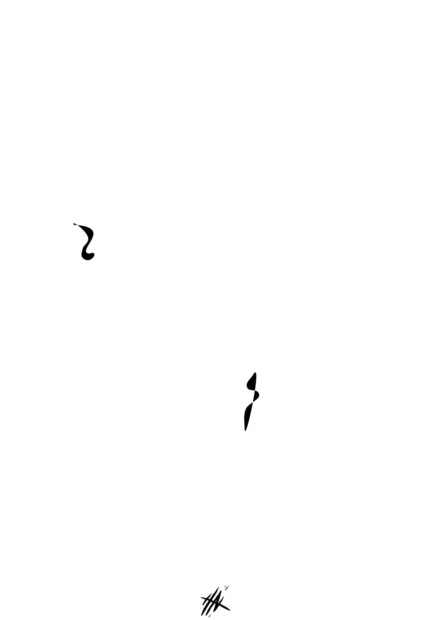 Lim of a (frame)