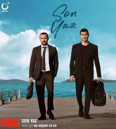 دانلود سریال ترکی آخرین تابستان