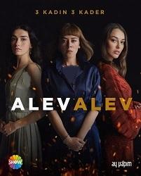 دانلود سریال ترکی شعله ور قسمت 28 پایان سریال اضافه شد