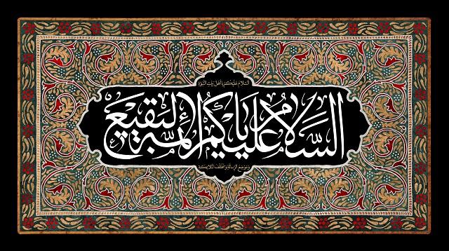 مراسم سالگرد تخریب قبور ائمه بقیع(ع)1400-هیئت مذهبی محبان الرقیه(س)بیلند
