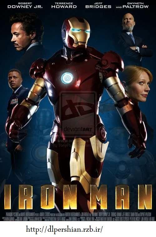 دانلود فیلم مرد آهنی ۱ Iron Man 2008 با دوبله فارسی