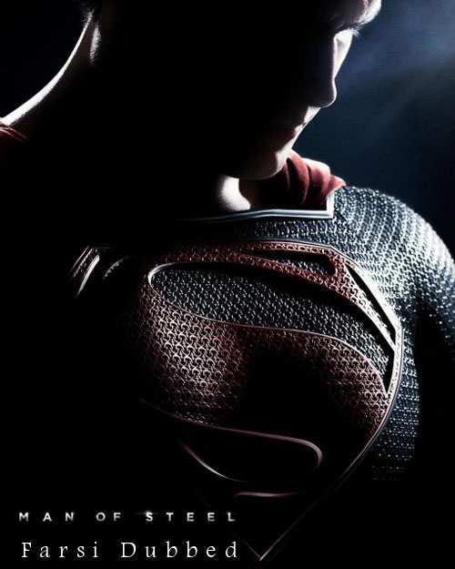 دانلود فیلم مرد پولادین Man of Steel 2013 دوبله فارسی