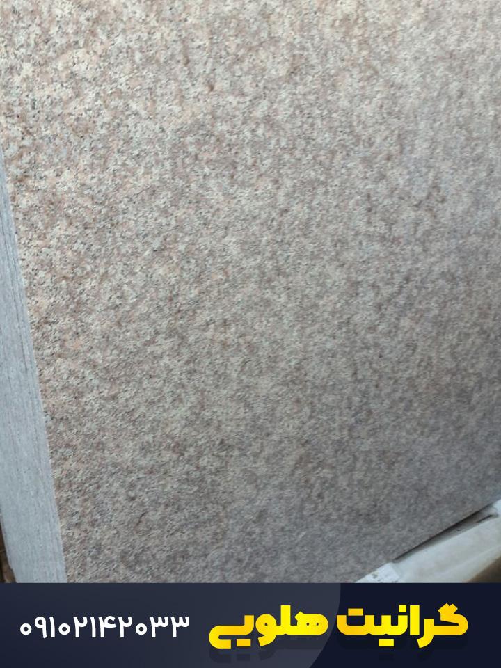 https://rozup.ir/view/3354735/Granite%20-%20Katibe%20-09102142033%20(7).jpg