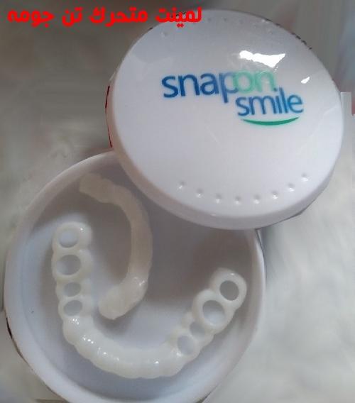 لمینت کامپوزیت متحرک دندان دو فک و تک فک با کیفیت 2021
