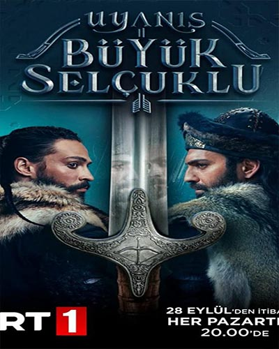 دانلود سریال ترکی  سلجوقیان بزرگ پایان فصل اول