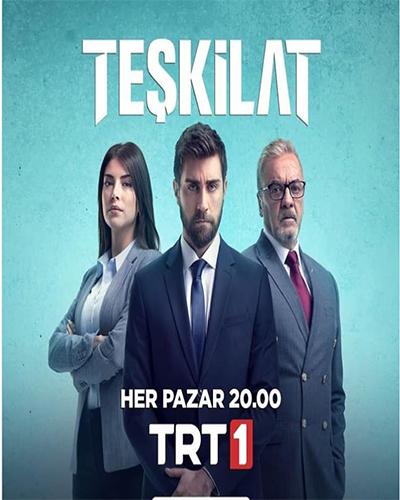 دانلود سریال ترکی تشکیلات