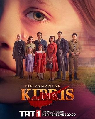دانلود سریال ترکی  روزگاری در قبرس