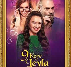 دانلود فیلم ترکی فیلم نه بار لیلا ( جاودانگی لیلا )