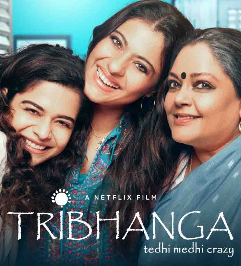 دانلود فیلم هندی تریبانگا ۲۰۲۱ Tribhanga با دوبله فارسی