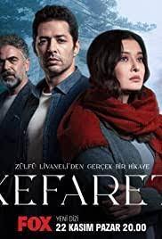 دانلود سریال ترکی تاوان