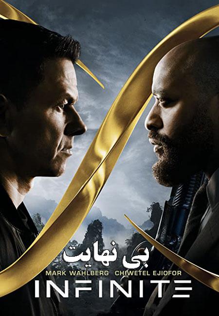 دانلود فیلم بی نهایت Infinite 2021 دوبله فارسی