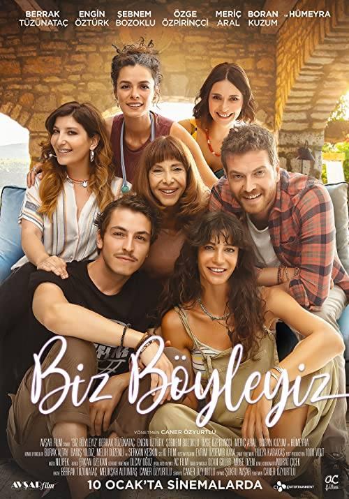 دانلود فیلم ترکی Biz Böyleyiz ما اینیم با زیرنویس