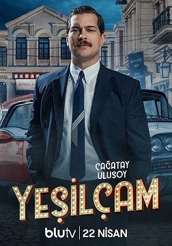 دانلود سریال ترکی مجموعه یشیلچام
