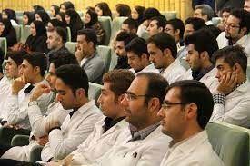 مهلت ثبتنام ترم تابستانی دانشجویان شاهد دانشگاه علوم پزشکی تا۳۱ خرداد