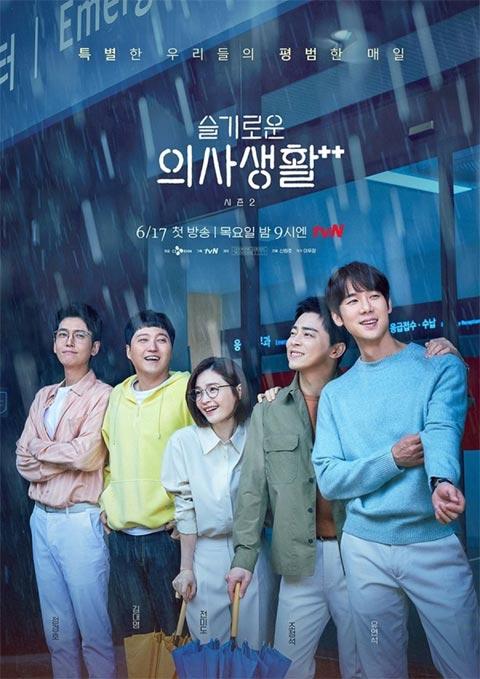دانلود سریال کره ای Hospital Playlist 2 با زیرنویس فارسی چسبیده