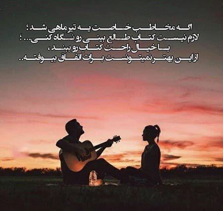 متن تبریک تولد همسر متولد تیرماه همراه با عکس نوشته های زیبا