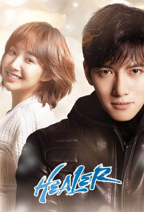 دانلود سریال کره ای شفا دهنده 2014 healer